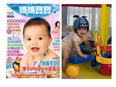 Timothy - face of Hong Kong's 17th International Baby/Children's Products Expo